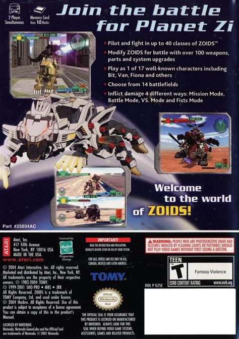 Zoids Battle Legends (U)(OneUp) ROM / ISO Download for