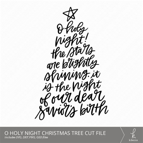 O Holy Night Religious Christmas Tree Cut Files (SVG Included)