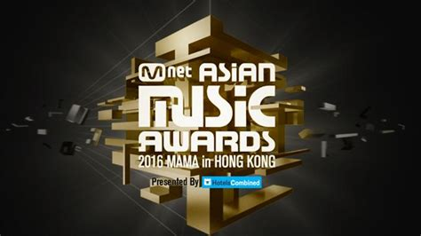 2016 Mnet Asian Music Awards ratings down from 2015 | SBS